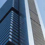 Auditoría Energética Torre Cepsa